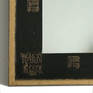 Specchio da parete con ideogrammi giapponesi